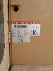 للإيجار ترنشر تسميك  موديل 2011 ( TRS.1150.BW) .