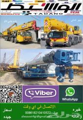 وسيط في الصين لجميع انواع المعدات والمكائن الثقيله للمقاولات والبناء