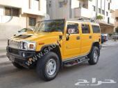 للبيع همر H2 موديل 2004 اللون أصفر بحالة ممتازة جدا