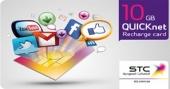 شرايح بيانات و كروت شحن انترنت 10 قيقا( STC - Mbily - Zain )