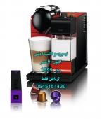 مكينة القهوة الأيطالية القوية وبسعر أقل من السوق