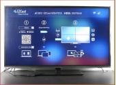 عرض شاشة الجوالات واللابتوب على شاشة التلفاز الكبيره لاسلكيا