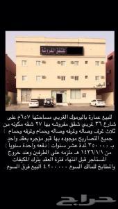للبيع عماره في اليرموك دخل 350 الف سنويا موجره بعقد واحد فرصه الي يبي يستثمر