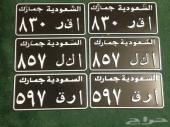 للبيع لوحات تصدير قدام _ عمانية   12- 6