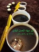عسل السدر والطلح والسمر البلدي-شحن مجاني لجميع مناطق المملكة