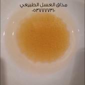 عسل سدر وسمرة وصيفي بلدي محوص ومضمون مخبريآ