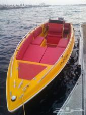 قارب للبيع العاجل