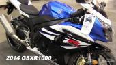 Gsxr1000- 2014- 4000km ب52 الف ريال