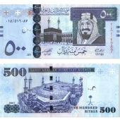 2000 ريال سعي