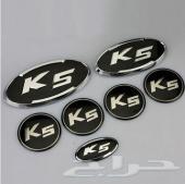علامة K5 للبيع بسعر منافس جدا جدا