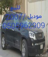 سيارة اكاديا 2007