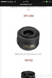 Nikon D5300 nikkor 35mm f1.8g