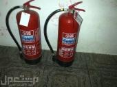 طفاية حريق 12 كم ب 150 ريال عدد 2