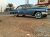 للبيع امبالا 1960م ازرق وابيض