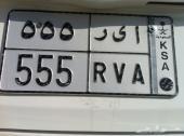 لوحه مميزه 555