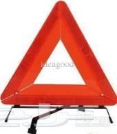 طفايات حريق ومثلثات للسيارات او المنزل