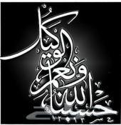 تحذير نصاب فهد محمد القريوي عضوية fahad1_i