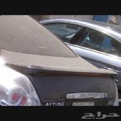 للبيع جناح التيما 2009