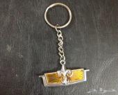 ميدالية للمفاتيح بشعار كابرس القديم