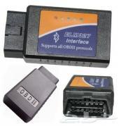 جهاز فحص السيارات OBD 2 بلوتوث Bluetooth  بأقل تكلفة