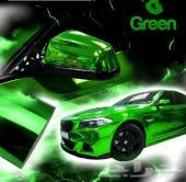 ميز سيارتك في اليوم الوطني تجليد نيكل أخضر ومجانا متر استكر أنوار سحري
