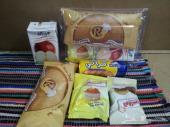 توزيع وجبات لحجاج بيت الله الحرام