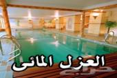 المعتمد فى كشف تسربات المياه الكترونيا بدون تكسير_0531606426