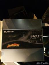 اغراض باترول vtc للبيع .. كمبيوتر هالتك برو وهيدرز