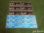 لوحات تصدير عمانية وجمارك  لهوات النصب والتخزين