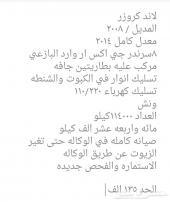 جيب تويوتا لاند كروزر موديل 2008 للبيع في الرياض