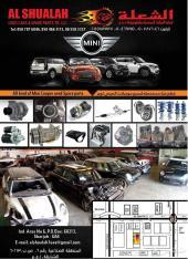 BMW - mini cooper parts