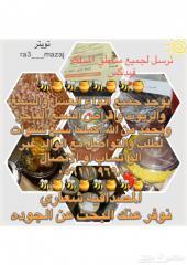 عسل سدرالصافي الشمع موسم1436من رتفعات الجنوب ومرتفعات ودوعني مفرق و جمله موقعنا الرياض
