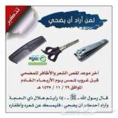 ياشباب ابي كامري 2002 نضيفه