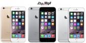خدمة شراء ايفون 6 - iPhone 6 من ابل ستور الامريكي من الوسيط نت بعمولة ثابته ..