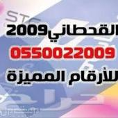 ارقام 05666000 - 0534555669 - 0550333456 - 0550011668 - 0550022885