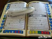 القلم القارئ للقران الكريم افضل هديه لمن تحب فيها اجر باذن الله المصحف الناطق