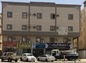 شقق عزاب للايجار حي طيبه بالدمام الشرقية