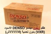 طقم زينون (ياباني) دينسوDENSO الاسود (VXR) بدون تحمية (فلاش)