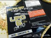 حارق الدهون Lipo 6 Black ليبو بلاك 6 ( للرجال والنساء )