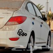 اكسنت - 2015 - الشكل الجديد - اصفار - فل كامل - بانوراما - 1600 cc
