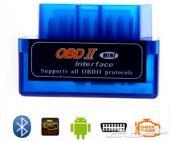 افحص اعطال سيارتك بنفسك بجهاز OBD2 (بالجوال) لاطفاء لمبة شيك انجن(  سعر 80 ريال )