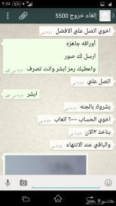 نصاب معقب الجوازات عامر مرزوق علي ألزهراني