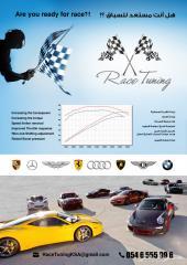 Race Tuning