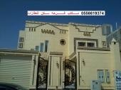 للبيع فيلا دور و2شقه 420م غرب الرياض مخطط الموسي نمار