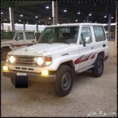 ربع ابيض 2006 سعودي