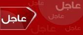 .. لاعبين علي بالفاتوره الهاتف ولا وش السالفه ..مشترك بجود2