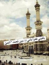 بحاجة المعلومة فلا تبخلو علينا الرجاء الجديه ي اخوان من اهل الخبرة