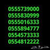 للبيع اقوى ارقام الاتصالات وجديده