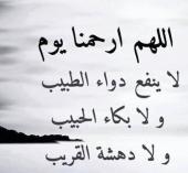فلاش مومري فيه القران كامل