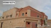 للبيع فيلا دور2شقه المساحه 500م علي زاويه غرب الرياض